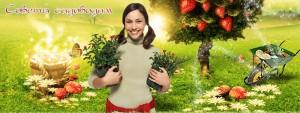 советы для садовода